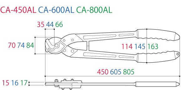 CA-450AL / 600AL / 800AL Light Weight Aluminium Handle Cable ...